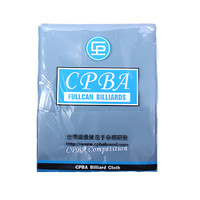 CPBA Competition Cloth 9ft Powder Blue
